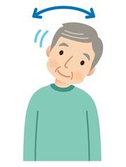 首の体操 高齢者