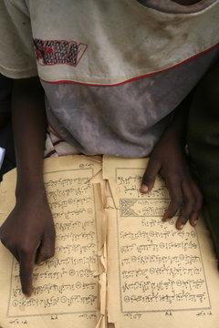 Koran school, Dakar, Senegal, West Africa