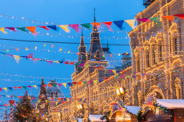 Christmas market at the Red Square, Moscow, Russia