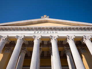 The Zappeion Hall in Athens
