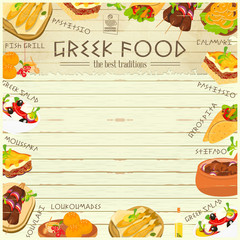 Greek Food Menu