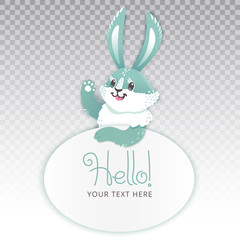 Cute rabbit cartoon waving hand. Vector illustration grouped and layered easy editing with banner for your text