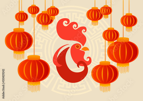 """Happy New 2017 Year Rooster Bird Chinese Lantern Asian ..."