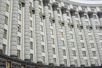 Building of the Cabinet of Ministers of Ukraine in Kiev.