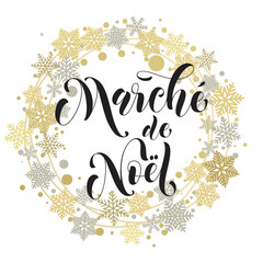 Christmas Sale French Marche de Noel discount promo poster