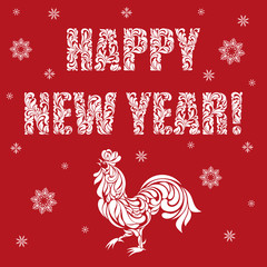 Rooster, symbol of 2017 on the Chinese calendar. Happy new year!  Text and cock made of floral ornament
