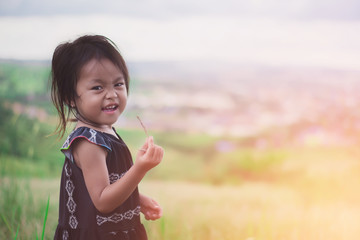 Asian Baby Meadow