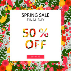 Bright spring sale vector background