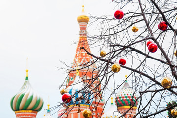 Moscow decorated for New Year and Christmas holidays. Christmas