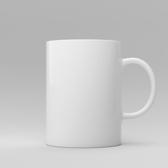 White cup isolated on grey background, 3D rendering