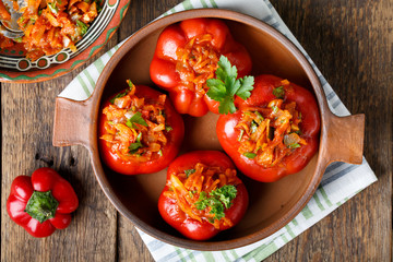 Sweet pepper stuffed with vegetables.