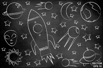 Children set space. Of blue color. On the chalkboard. Planets. Rocket.