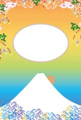 日の出富士山のカラフルなのイラストのメッセージカード
