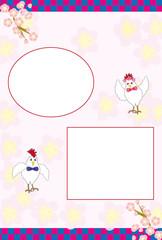 ニワトリと梅の花のピンクの可愛いメッセージカード