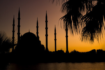 Adana Merkez Cami