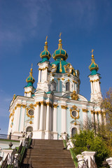 Beautiful baroque St. Andrew's Church. Kiev, Ukraine