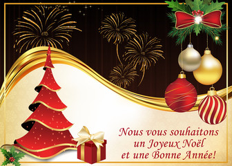 Joyeux Noel Cartes Virtuelles.Search Photos Cartes Virtuelles De Bonne Annee