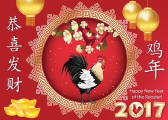 Image result for happy chinese new year rooster