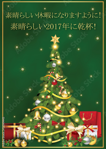 greeting card for winter holiday in japanese language text translation merry christmas and