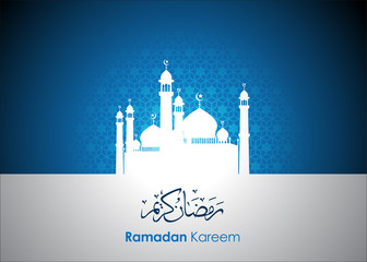 Ramadan greetings in Arabic script. An Islamic greeting card for holy month of Ramadan Kareem. Vector and Illustration, EPS 10.