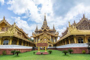 Bago, Myanmar - June 22, 2558:Kambawzathardi Golden Palace (Pala
