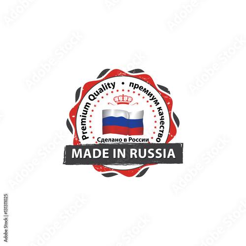 Russian Translation Made 66