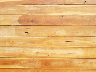 brown wood background texture with horizontal lines.