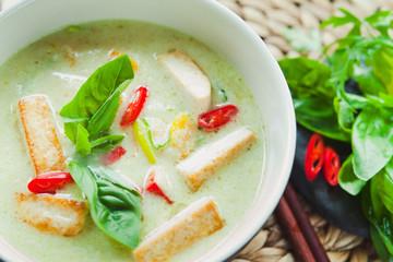 Vegetarian Tom Kha with Tofu