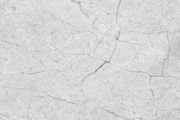 Background pattern in white marble.