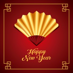 happy new year card with chinese fan icon over red background with yellow frame. colorful design. vector illustration