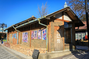 Old Street at The National Folk Museum of Korea