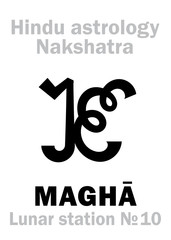 Astrology Alphabet: Hindu nakshatra MAGHA (Lunar station No.10). Hieroglyphics character sign (single symbol).