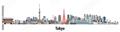 Wall mural abstract vector skyline of Tokyo