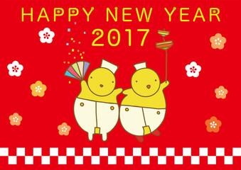 年賀状2017f_双子のひよこ1