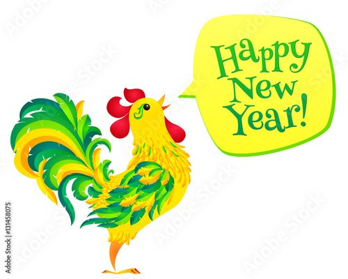Happy New Year Vector Cartoon Style Speech Bubble With Green