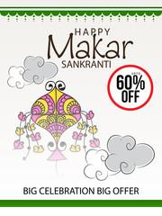 Happy Makar Sankranti festival celebration.
