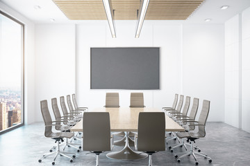 Contemporary conference room with city view