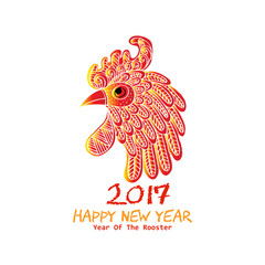 Rooster, Chinese zodiac symbol of the 2017 year.