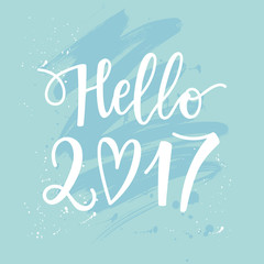 Hello 2017