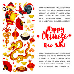 Chinese Lunar New Year symbols poster design