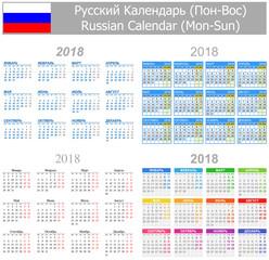 2018 Russian Mix Calendar Mon-Sun on white background