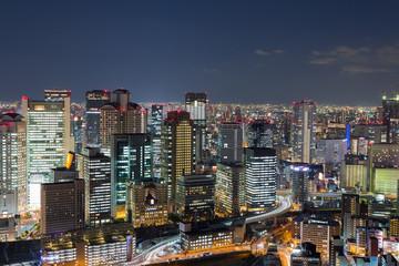 Osaka city downtown from Umeda Sky building at twilight, Japan