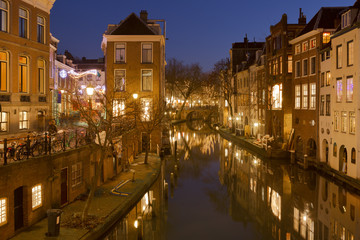 Canal in Utrecht, The Netherlands at night