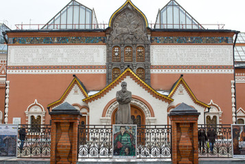 MOSCOW, RUSSIA. The State Tretyakov Gallery