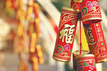 The traditional Chinese golden firecrackers are used to scare aw