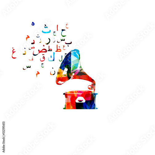 Arabic Islamic calligraphy symbols with gramophone vector