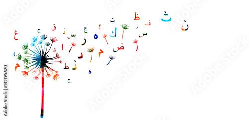 arabic islamic calligraphy symbols with dandelion vector