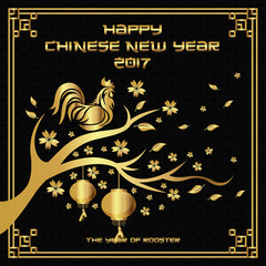 Elegant Luxury Black And Gold Chinese New Year 2017 Rooster Year Card Design, Suitable For Social Media, Banner, Flyer, Card, and Other Related Occasion