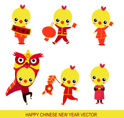 Chinese new year collection:2017 Happy New Year greeting - symbol of 2017 on the Chinese calendar.