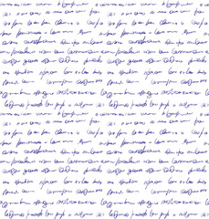 Unidentified handwriting scribble. Seamless pattern